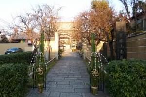 南蔵院福聚殿