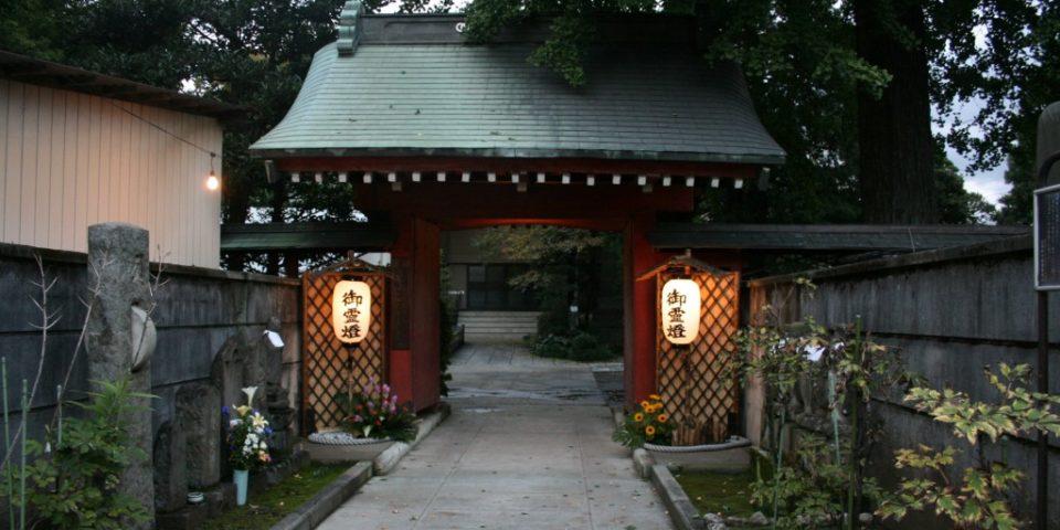 安養寺弘法大師堂