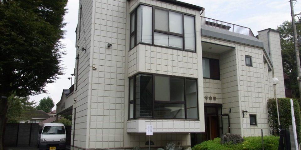 成勝寺会館