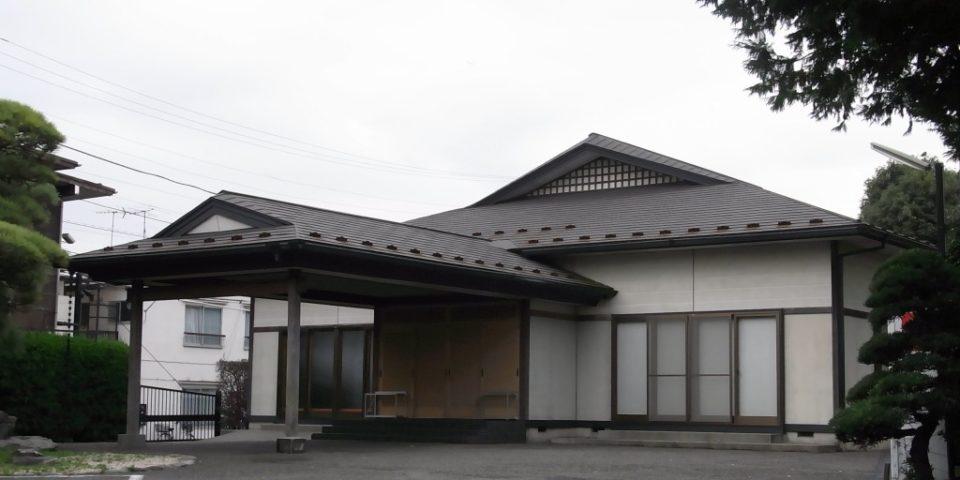 永福寺檀信徒会館