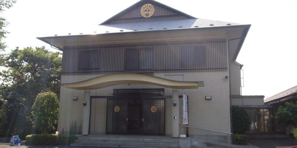 築地本願寺東久留米会館