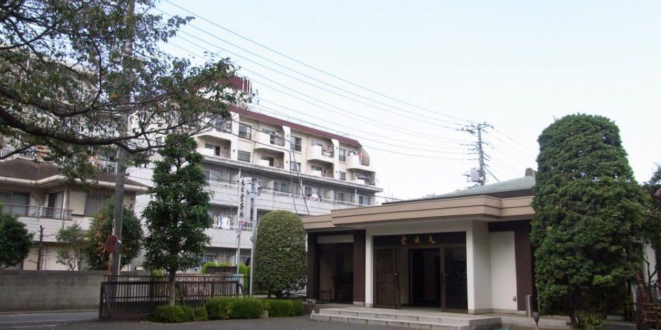 総持寺大日堂斎場
