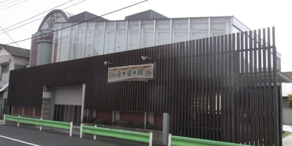 長福寺長明閣