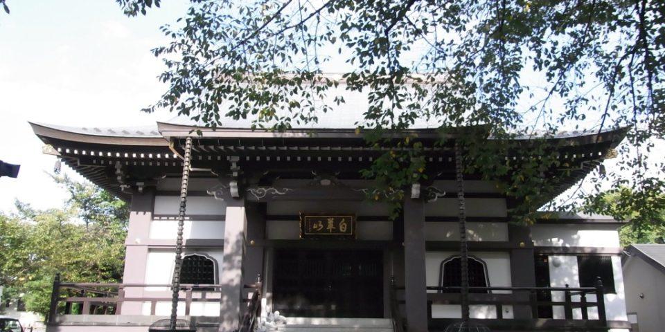 養源寺白樺会館